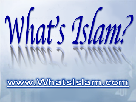 what s islam islam and muslims explained